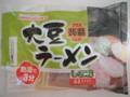 マルフク食品 大豆 蒟蒻 ラーメン 135g