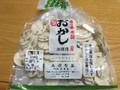 丸栄製菓 海老満月 袋220g