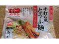 町田食品 平打ち風とうふ麺 和風カレースープ 150g