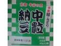 牛若納豆 牛若納豆 京都 牛若の里 中粒納豆 緑 30g×3