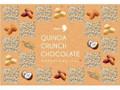 メリーチョコレート チョコレートプラス キヌアクランチチョコレート 箱8個