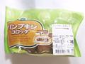 ヤヨイサンフーズ パンプキンコロッケ(カラメルソース入り) 4個入