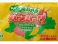 ヤヨイサンフーズ 5種の国産お野菜ハンバーグ 袋360g