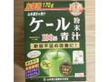 山本漢方製薬 青汁 ケール粉末100% 箱170g