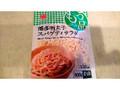 ヤマザキ 博多明太子スパゲティサラダ 袋100g