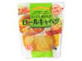 ヤマザキ 大地の料理 ロールキャベツ 袋200g