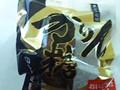 中野製菓 黒糖かりん糖 袋80g