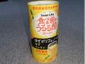 養命酒 食べる前のうるる酢 ゆずポリフェノール ゆず×レモン 125ml