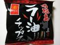 かとう製菓 石垣島ラー油チップス 袋20g