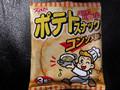かとう製菓 ポテトスナック コンソメ風味 袋3枚
