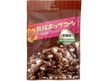 琉球黒糖 琉球ポップコーン 黒糖味 袋80g