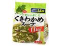 日本ドライフーズ シャキシャキしたくきわかめスープ 4食入 袋21.8g