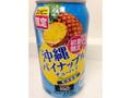 サントリー -196°C 沖縄パイナップル チューハイ コンビニ限定 350ml