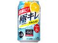 サントリー -196℃ 極キレ ドライレモン 缶350ml