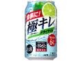 サントリー -196℃ 極キレ ドライライム 缶350ml