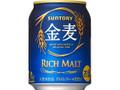 サントリー 金麦 缶250ml
