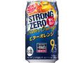 サントリー チューハイ ‐196℃ ストロングゼロ ビターオレンジ 缶350ml