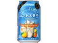 サントリー のんある気分 3種の柑橘サワーテイスト 缶350ml