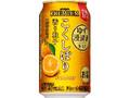 サントリー チューハイ こくしぼり プレミアム 香り柚子 缶350ml