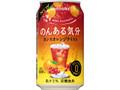 サントリー のんある気分 カシスオレンジテイスト 缶350ml
