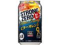 サントリー ‐196℃ ストロングゼロ ビターオレンジ 缶350ml
