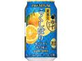 サントリー こくしぼりプレミアム 香り柚子 缶350ml