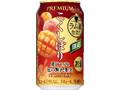 サントリー こくしぼりプレミアム 夏の贅沢果実 缶350ml