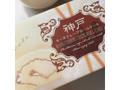 だいいち 神戸チーズクレープロールケーキ 1本