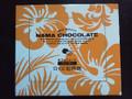 ロイズ ロイズ石垣島 生チョコレートS マンゴー 箱9粒