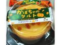 大地の歓 かぼちゃのタルト かぼちゃクリームのせ