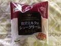 北海道コクボ 贅沢ミルクのシュークリーム みたらし 1個