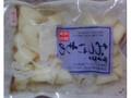 農事組合法人滋賀第五営農組合 ダイゴのおつけもの こぶ大根 袋150g