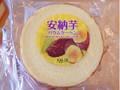カルディ 安納芋バウムクーヘン 袋1個