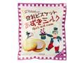 キャメル珈琲 豆乳ビスケット あずきミルク 10枚