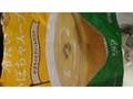 カルディ 冷たいかぼちゃスープ 袋160g