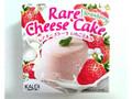 カルディ レアチーズケーキ いちごミルク 箱75g