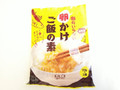 カルディ 卵のいらない卵かけご飯の素 袋20g×2