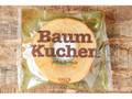 カルディ オリジナル バウムクーヘン 袋1個