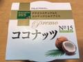 maruetsu365 Premo ココナッツ ドライココナッツ入り ココナッツミルクアイス 122ml