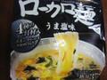 アイケイ ローカロ麺 うま塩味