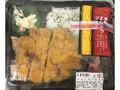 シノブフーズ チキンカツ弁当