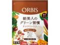 オルビス 朝美人のグリーン習慣 ナッツミックス 袋8g×10