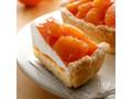 スターバックス オレンジパイ