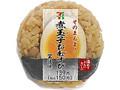 セブン-イレブン 煮玉子おむすび 醤油味 袋1個