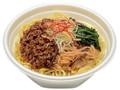 セブン-イレブン 濃厚ゴマの旨み広がる辛口汁なし担々麺