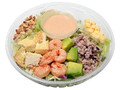 セブン-イレブン 海老とアボカドのチョップドサラダ