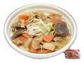 セブン-イレブン 煮込み野菜がおいしい 武州煮ぼうとう