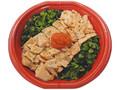 セブン-イレブン 鮭と明太子ののっけ丼