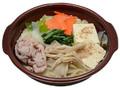 セブン-イレブン 1日に必要とされる野菜1/2が摂れる豆乳鍋