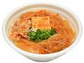 セブン-イレブン 野菜とだしの旨み!ピリ辛チゲうどん